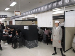 第11回 寿司・弁当とうまいもの会 ~中華蕎麦 とみ田~-3