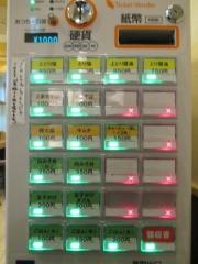 【新店】らーめん香澄 中崎町店-2
