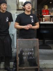 豚骨一燈【壱弐】-4
