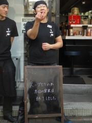 豚骨一燈【壱弐】-5