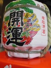 豚骨一燈【壱弐】-15
