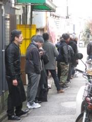 SOBA HOUSE 金色不如帰【七】-19