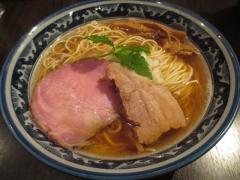 麺処 さとう 桜新町店【参】-11