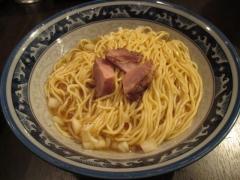 麺処 さとう 桜新町店【参】-20