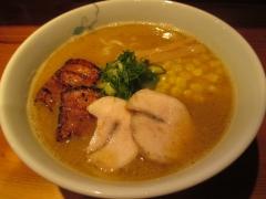 Noodle Maker 貴-6