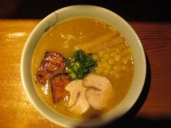 Noodle Maker 貴-7