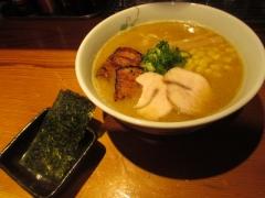 Noodle Maker 貴-8