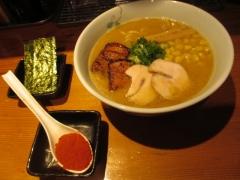 Noodle Maker 貴-9