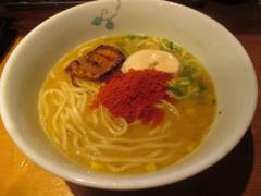 Noodle Maker 貴-11