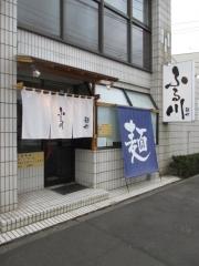 【新店】中華そば 先崎-3