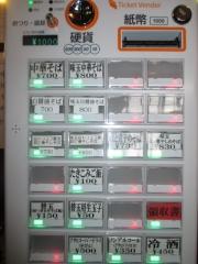 【新店】中華そば 先崎-7