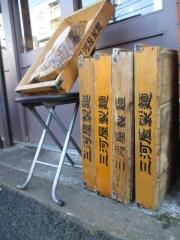 【新店】らぁ麺 さくららん-9
