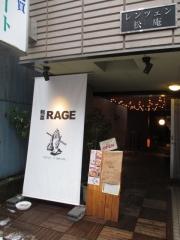 麺尊 RAGE【壱弐】-1