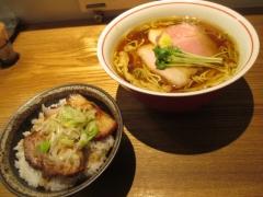 麺尊 RAGE【壱弐】-6
