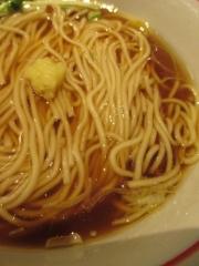 麺尊 RAGE【壱弐】-8