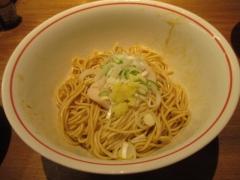 麺尊 RAGE【壱弐】-10