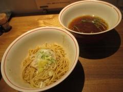 麺尊 RAGE【壱弐】-11