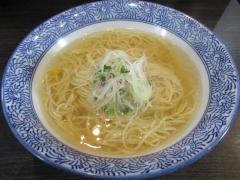 麺処 ほん田 niji-4