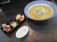 麺処 ほん田 niji-6