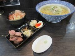 麺処 ほん田 niji-7