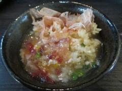麺処 ほん田 niji-11