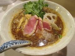 麺処 きなり【五】-5