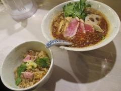 麺処 きなり【五】-7