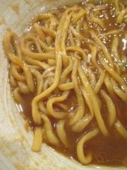 麺処 きなり【五】-9