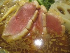 麺処 きなり【五】-10