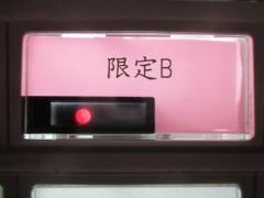 麺屋 翔【壱拾】-5