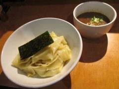麺屋 翔【壱拾】-8