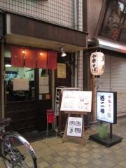 洛二神【壱壱】-1