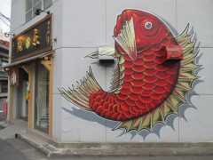 真鯛らーめん 麺魚【弐】-3