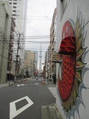 真鯛らーめん 麺魚【弐】-4