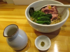 真鯛らーめん 麺魚【弐】-8