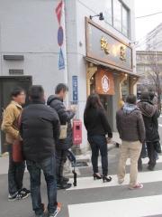 真鯛らーめん 麺魚【弐】-55