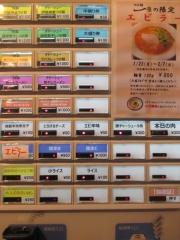 つけ麺 一燈【四】-4