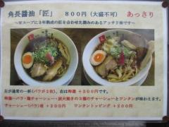 和 dining 清乃【六】-8