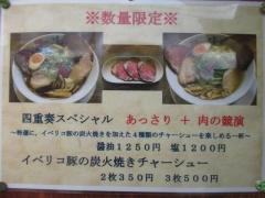和 dining 清乃【六】-9