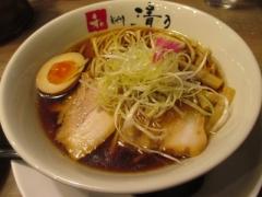 和 dining 清乃【六】-10