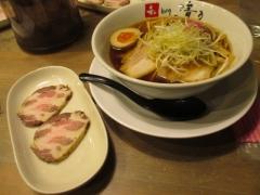 和 dining 清乃【六】-13