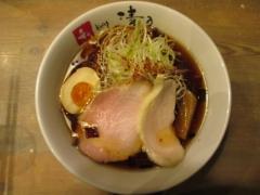 和 dining 清乃【六】-18