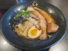 麺家 三士-18