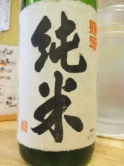 福島壱麺【参】-6
