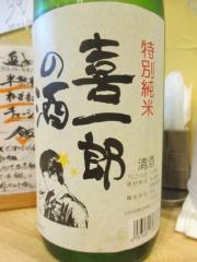 福島壱麺【参】-7
