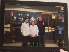 【新店】米沢らーめん さつき食堂-2