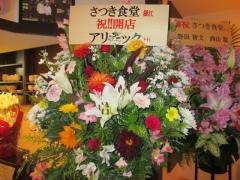 【新店】米沢らーめん さつき食堂-14