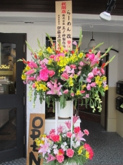 【新店】らーめん 改-3