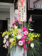 【新店】らーめん 改-17