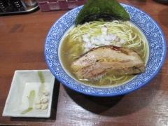 麺や 而今【四九】-04
